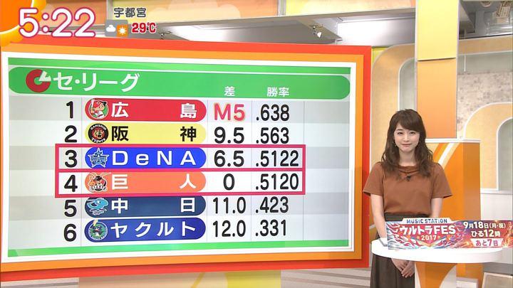 2017年09月11日新井恵理那の画像06枚目