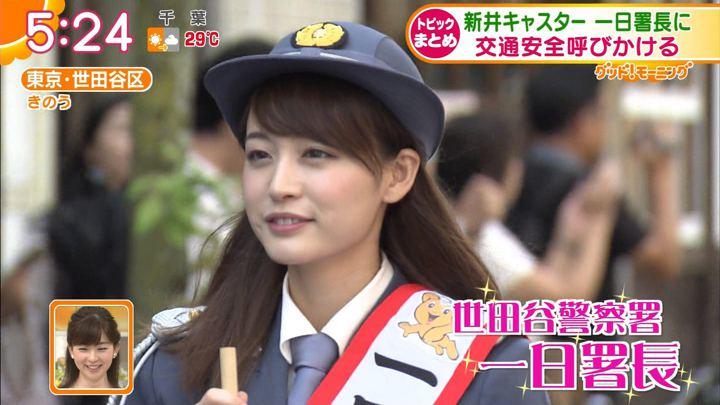2017年09月11日新井恵理那の画像08枚目
