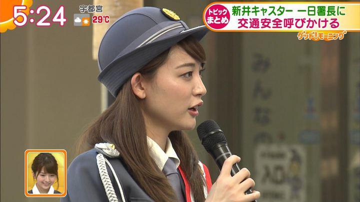 2017年09月11日新井恵理那の画像12枚目