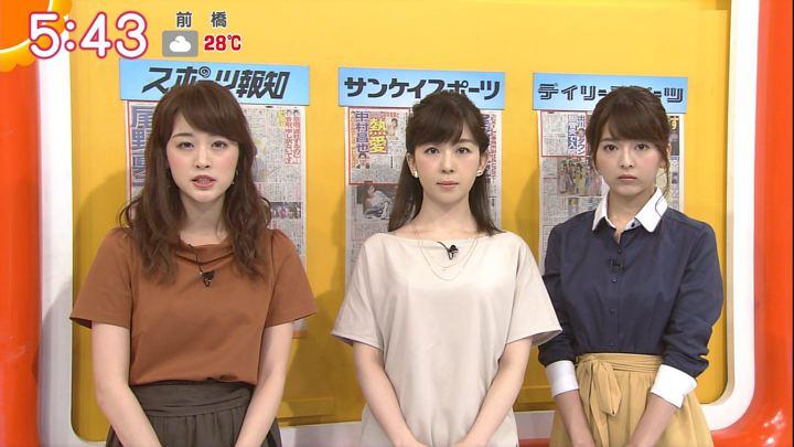 2017年09月11日新井恵理那の画像15枚目