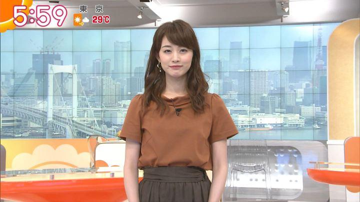 2017年09月11日新井恵理那の画像17枚目