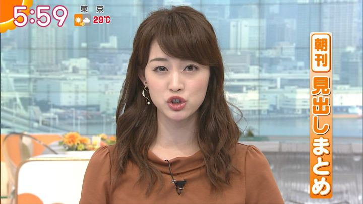 2017年09月11日新井恵理那の画像18枚目