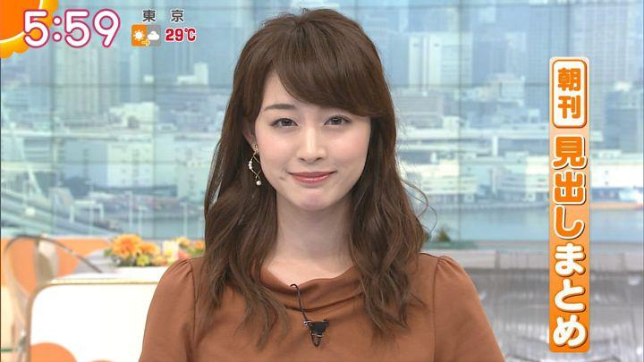 2017年09月11日新井恵理那の画像19枚目