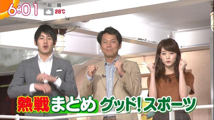 2017年09月11日新井恵理那の画像20枚目
