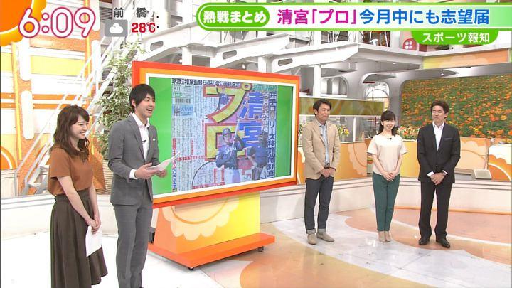 2017年09月11日新井恵理那の画像23枚目