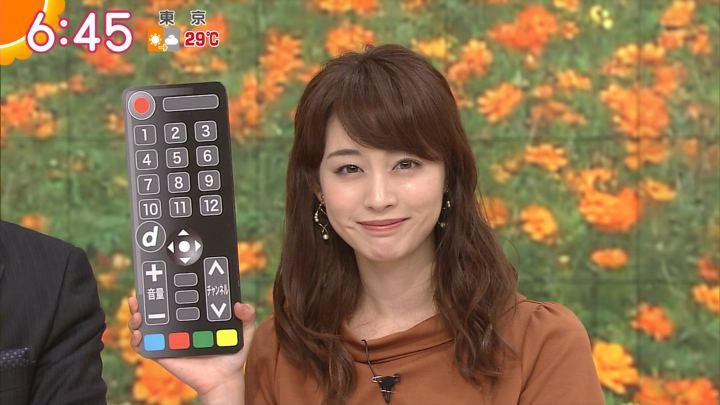 2017年09月11日新井恵理那の画像26枚目