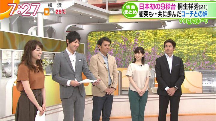2017年09月11日新井恵理那の画像27枚目