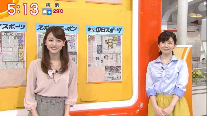 2017年09月12日新井恵理那の画像03枚目