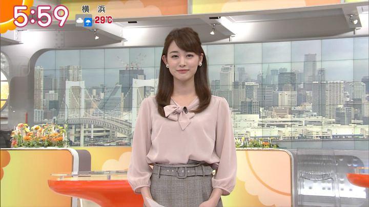 2017年09月12日新井恵理那の画像08枚目