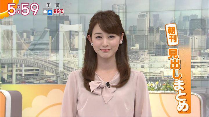 2017年09月12日新井恵理那の画像09枚目