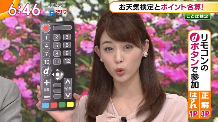 2017年09月12日新井恵理那の画像20枚目