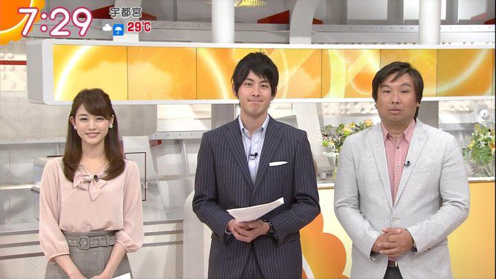 2017年09月12日新井恵理那の画像24枚目