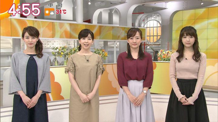 2017年09月13日新井恵理那の画像01枚目