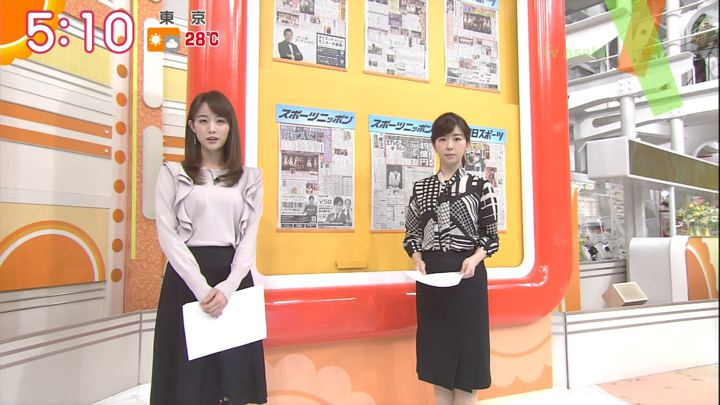 2017年09月15日新井恵理那の画像02枚目