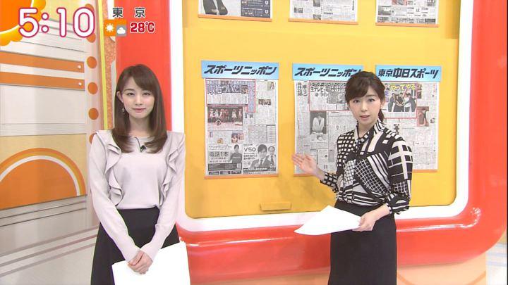 2017年09月15日新井恵理那の画像03枚目