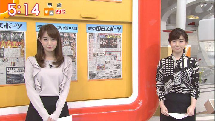 2017年09月15日新井恵理那の画像04枚目