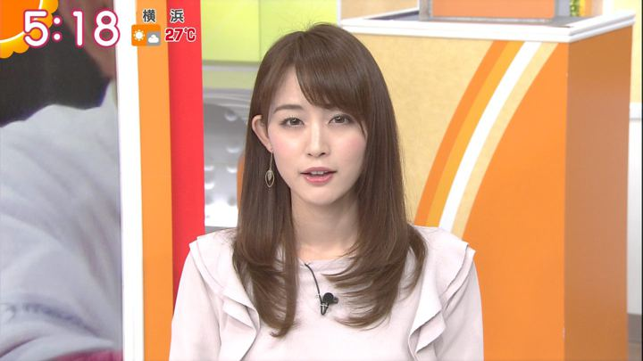 2017年09月15日新井恵理那の画像05枚目