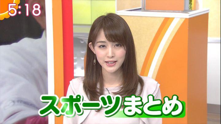 2017年09月15日新井恵理那の画像06枚目