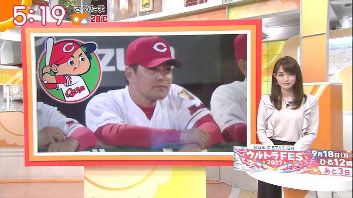 2017年09月15日新井恵理那の画像07枚目