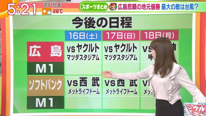 2017年09月15日新井恵理那の画像08枚目