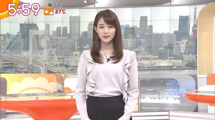 2017年09月15日新井恵理那の画像11枚目