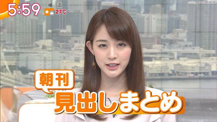 2017年09月15日新井恵理那の画像12枚目