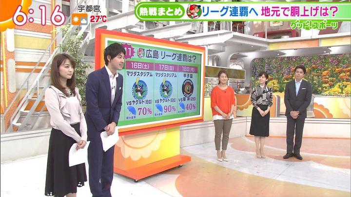 2017年09月15日新井恵理那の画像17枚目