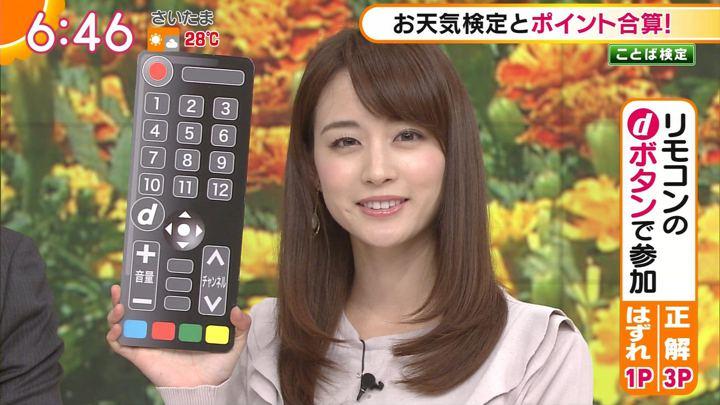 2017年09月15日新井恵理那の画像20枚目
