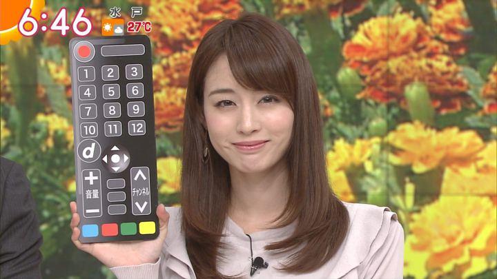 2017年09月15日新井恵理那の画像21枚目