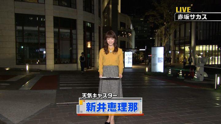 2017年09月23日新井恵理那の画像01枚目