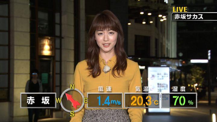 2017年09月23日新井恵理那の画像03枚目