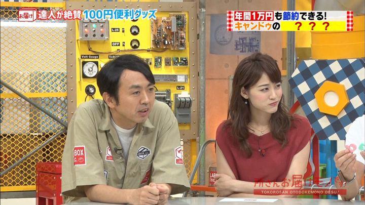 2017年09月24日新井恵理那の画像04枚目