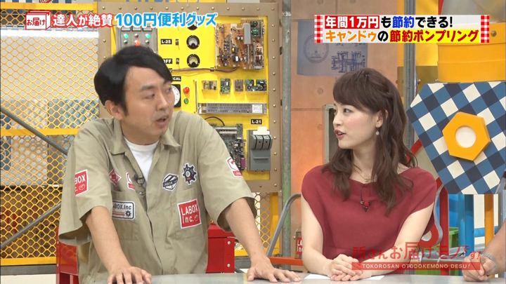 2017年09月24日新井恵理那の画像05枚目