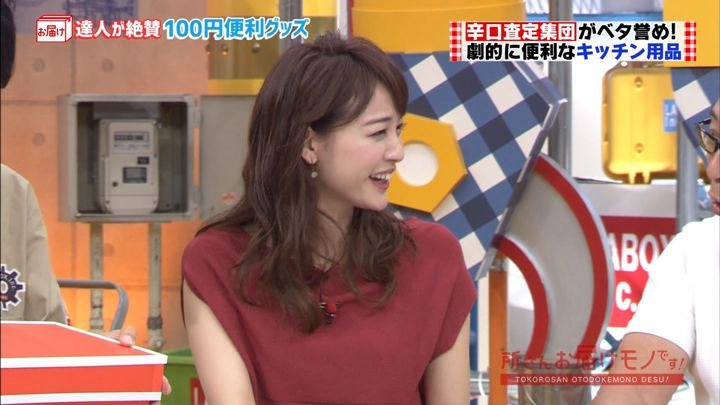2017年09月24日新井恵理那の画像08枚目