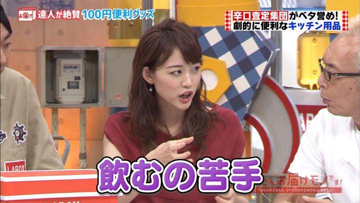 2017年09月24日新井恵理那の画像09枚目