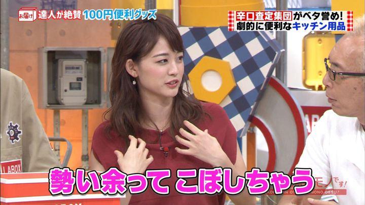 2017年09月24日新井恵理那の画像10枚目