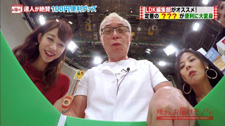 2017年09月24日新井恵理那の画像13枚目