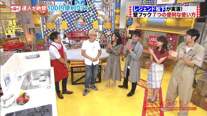 2017年09月24日新井恵理那の画像16枚目