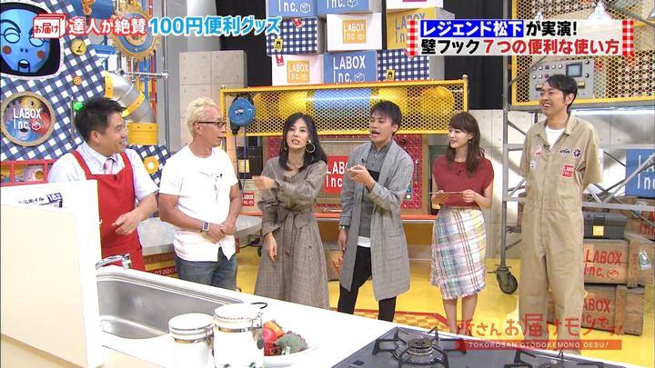 2017年09月24日新井恵理那の画像17枚目