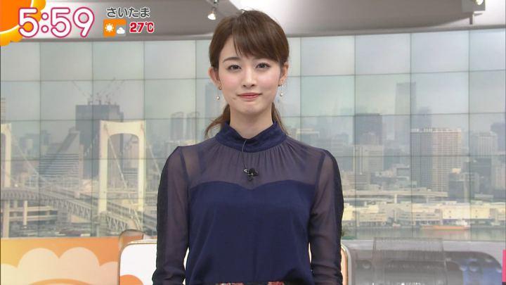 2017年09月25日新井恵理那の画像10枚目