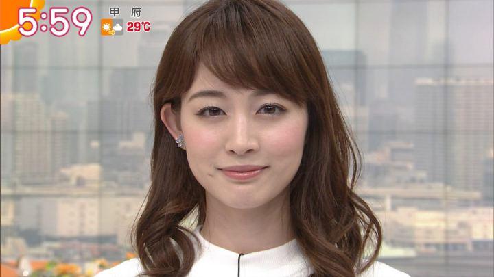 2017年09月26日新井恵理那の画像16枚目