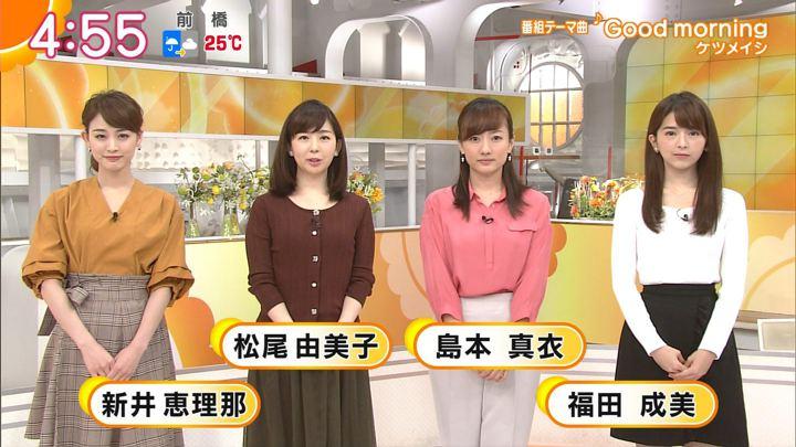 2017年09月28日新井恵理那の画像01枚目