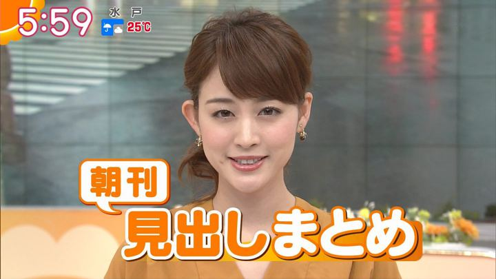 2017年09月28日新井恵理那の画像11枚目