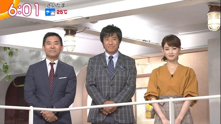 2017年09月28日新井恵理那の画像13枚目