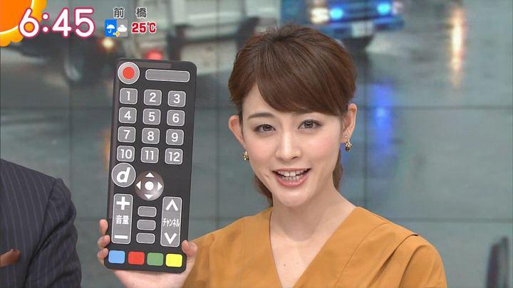 2017年09月28日新井恵理那の画像18枚目