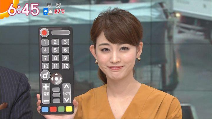 2017年09月28日新井恵理那の画像19枚目