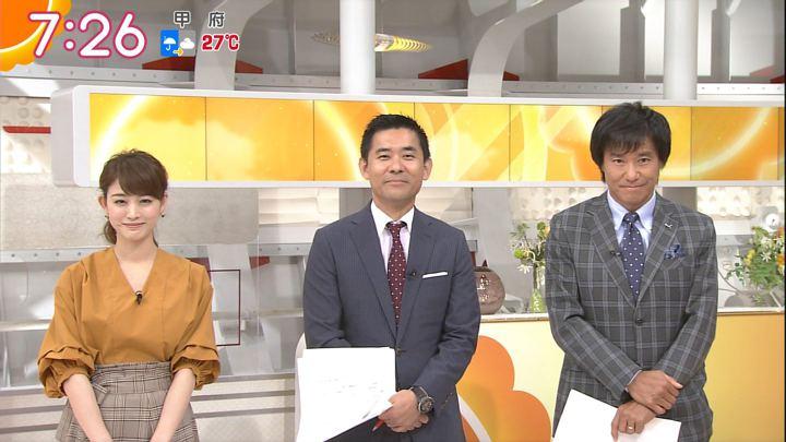 2017年09月28日新井恵理那の画像22枚目