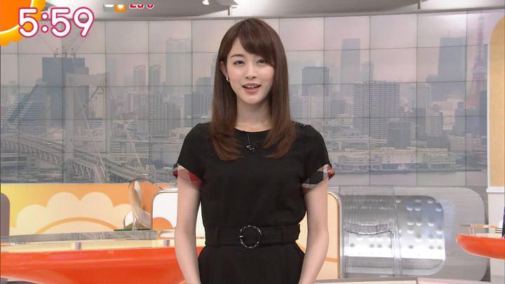 2017年09月05日新井恵理那の画像17枚目