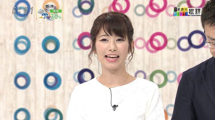 2017年09月16日海老原優香の画像02枚目