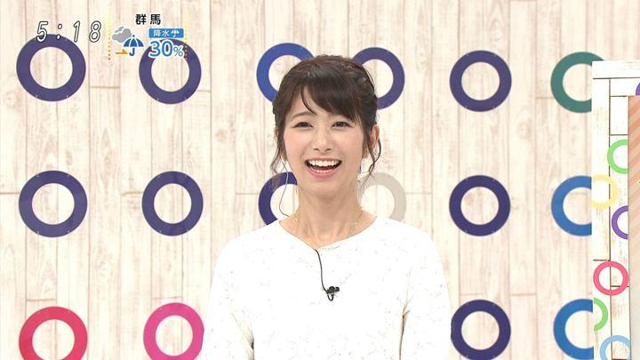 2017年09月16日海老原優香の画像07枚目